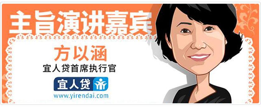 Money-2020-中国——全球最大借贷市场未来之路在何方-03