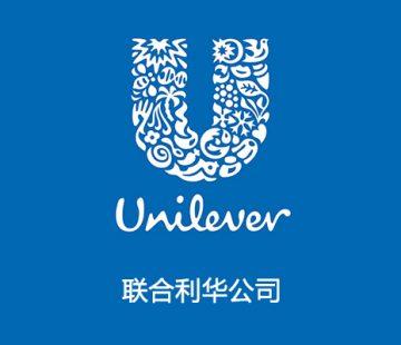 联合利华Unilever