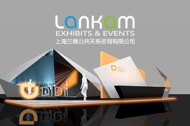 兰展展台搭建设计公司-iStarto百客聚社媒运营成功案例