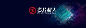 芯片超人社媒运营成功案例-iStarto百客聚成功案例