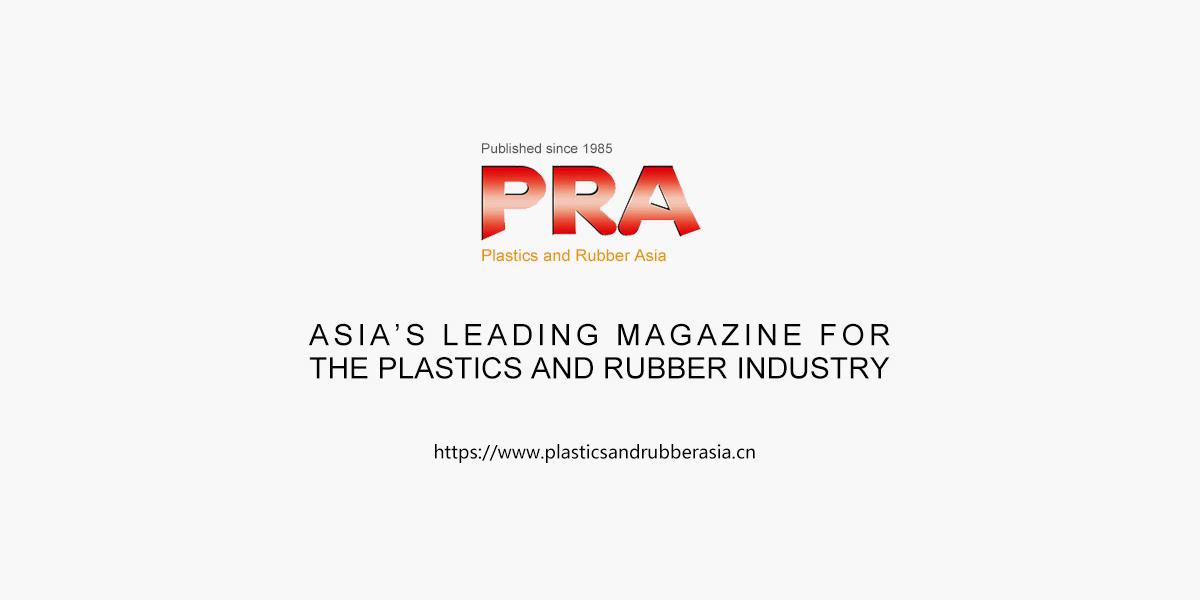 iStarto百客聚-社媒运营成功案例-亚洲塑料橡胶杂志 PRA