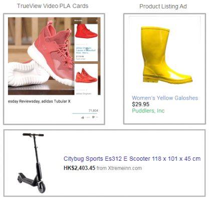 iStarto-Google谷歌购物