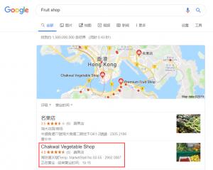 iStarto-google AD001