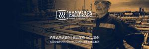 营销型网站建站,建站案例,外贸企业建站,响应式网站案例-石油设备杭州川空通用公司选择百客聚