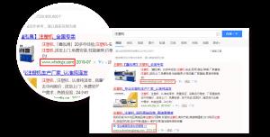 iStarto-带附加链接的文字广告baidu Text Ad with sitelink extensions