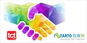 亚洲3D打印、增材制造展览会主办方选择上海百客聚作为其全球及国内的数字广告服务商-iStarto百客聚