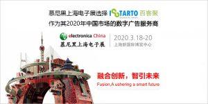 慕尼黑上海电子展选择百客聚作为其2020年中国市场的数字广告服务商-iStarto百客聚展会成功案例