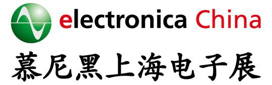 electronica China logo-iStarto
