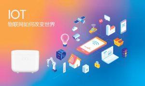 物联网如何改变世界-iStarto百客聚