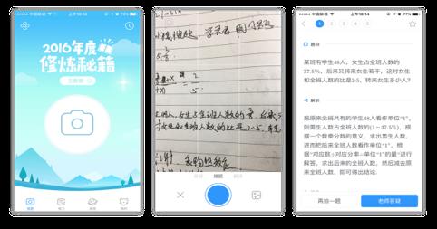 中国K12在线教育行业的概括